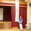 小野市保育協会で保育士さんにむけて、腰痛予防の講座を開催させて頂きました