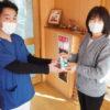 消毒用アルコールを小野市の保育園で働く全ての方に寄付させて頂きました